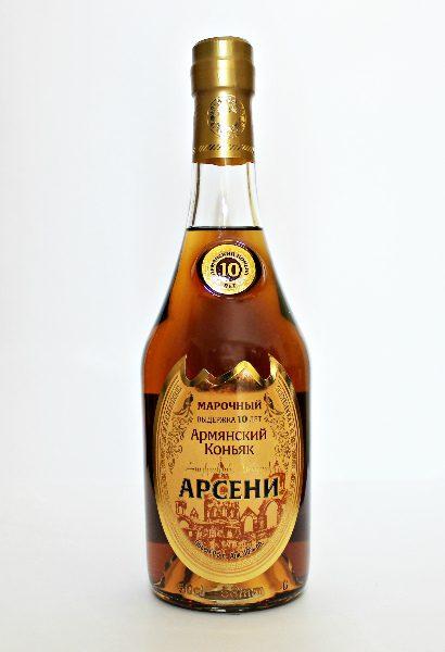 arseni_10_big_front