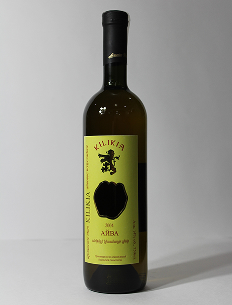 Quince- Wine